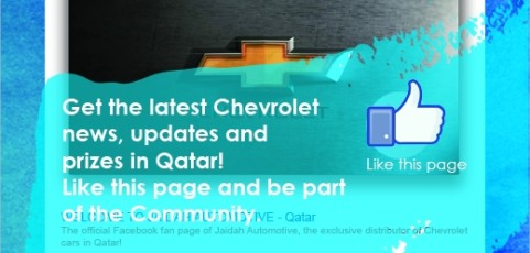 Facebook Welcome Page for Famous Qatar Car Dealer